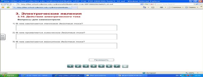 hello_html_7eabbc24.png