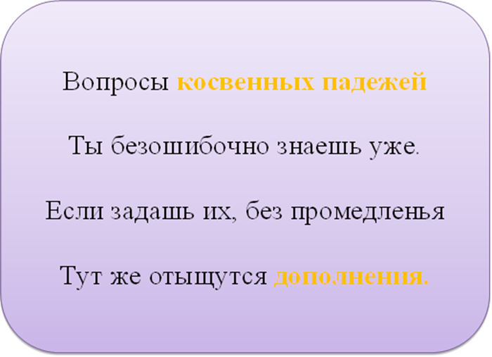 hello_html_m2b88761b.png