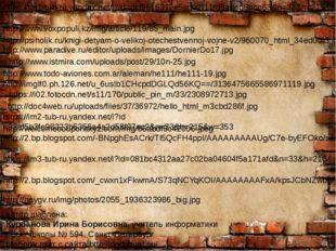 http://www.paradive.ru/editor/uploads/images/DornierDo17.jpg http://www.istmi