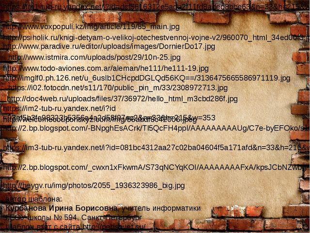 http://www.paradive.ru/editor/uploads/images/DornierDo17.jpg http://www.istmi...