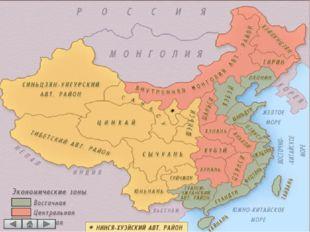 Западная зона3 Отрасли специализации