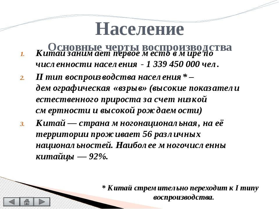 Вывод: ЭГП является выгодным Ресурсообеспеченное государство Развитая промышл...