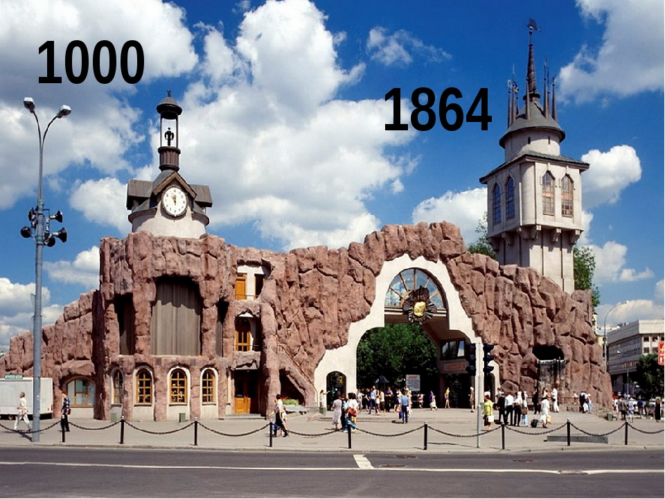 1864 1000
