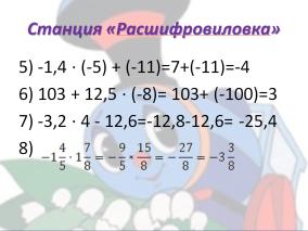 hello_html_2bcec6b1.png