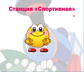hello_html_m32067ed4.png