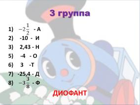 hello_html_m66b645c1.png