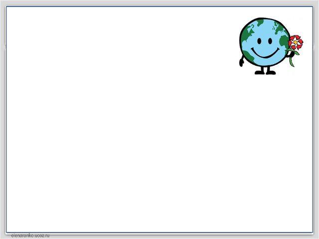 Правильно писать пЯтнистый пИтон. Как правильно: пЯтнистый пЯтон или пИтнисты...