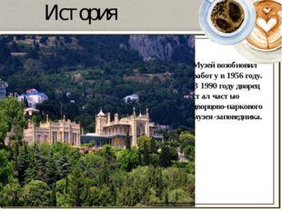История Музей возобновил работу в 1956 году. В 1990 году дворец стал частью д