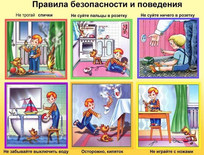 hello_html_20069535.jpg