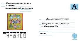 hello_html_69e96d0b.jpg