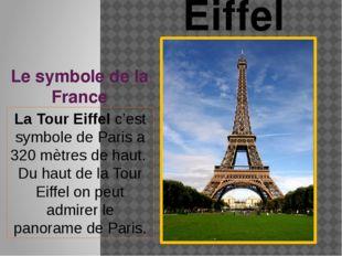 Le symbole de la France LA Tour Eiffel La Tour Eiffel c'est symbole de Paris