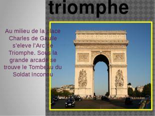 Au milieu de la place Charles de Gaulle s'eleve l'Arc de Triomphe. Sous la gr