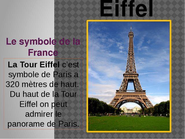 Le symbole de la France LA Tour Eiffel La Tour Eiffel c'est symbole de Paris...