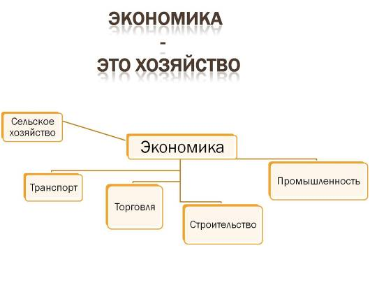hello_html_17fc4ca7.jpg
