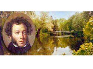 Пушкин-один из писателей, которые любят осень по - особенному, в самом её ра