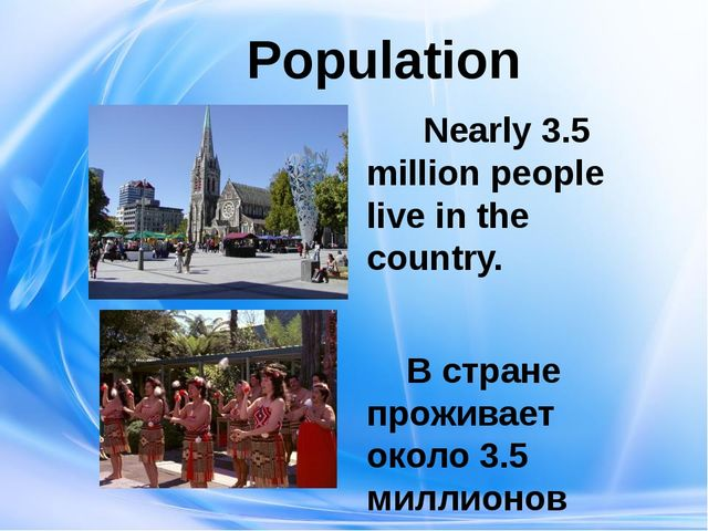 Population Nearly 3.5 million people live in the country. В стране проживает...