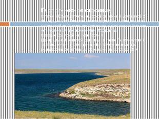 Геологическое строение Степной Крым является плоскойравниной, увязанной с эп