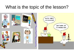 What is the topic of the lesson?