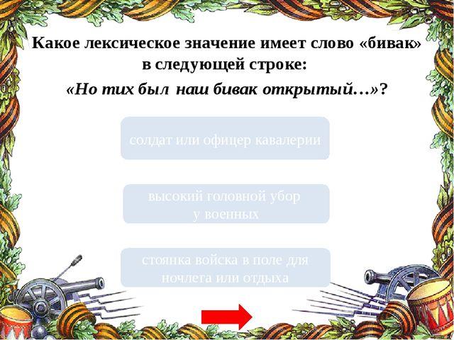 МОЛОДЕЦ разговорный Переход хода художественный Переход хода деловой Стиль р...