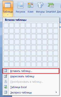 hello_html_m947c664.png