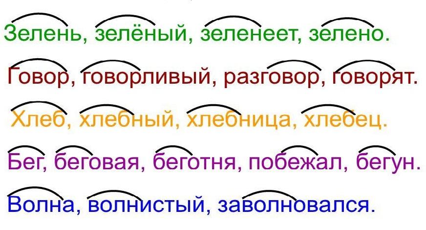 hello_html_m4265eb2f.jpg