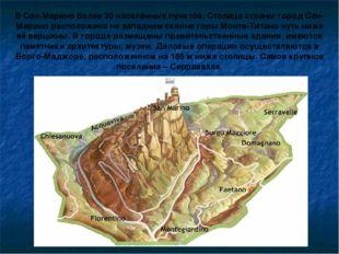В Сан-Марино более 30 населённых пунктов. Столица страны город Сан-Марино рас