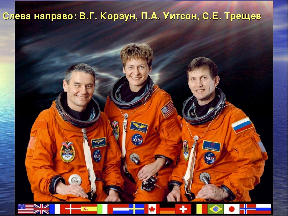 Слева направо:В.Г.Корзун, П.А.Уитсон, С.Е. Трещев