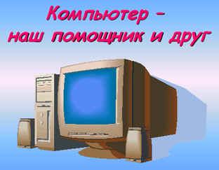 hello_html_48ba32c1.jpg