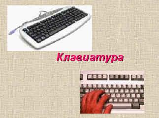 hello_html_m48616d87.jpg