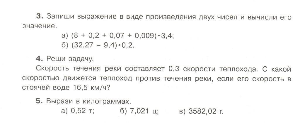 hello_html_m2fb19745.jpg