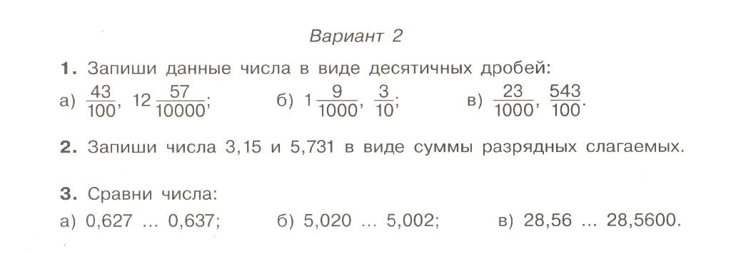 hello_html_m4b47f669.jpg