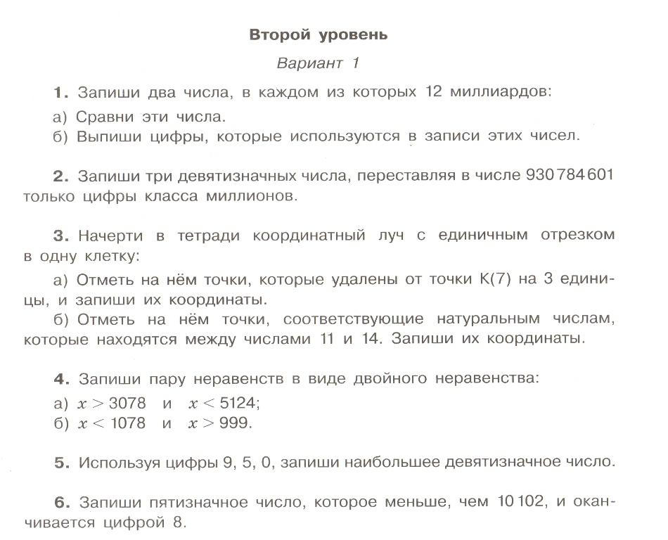hello_html_m4fc0c487.jpg