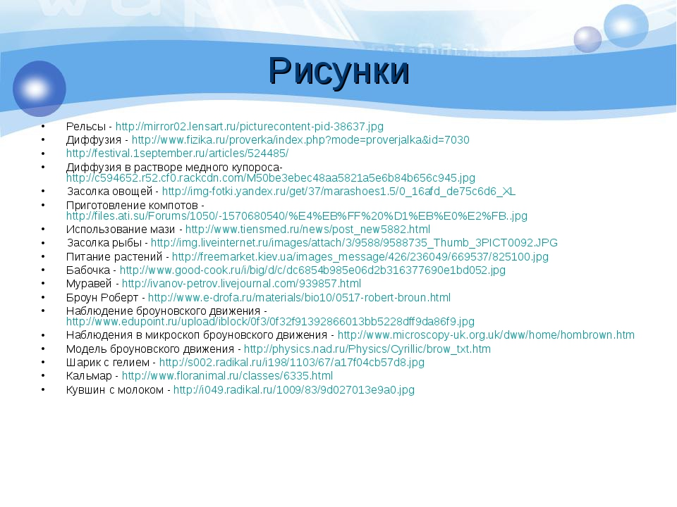 Рисунки Рельсы - http://mirror02.lensart.ru/picturecontent-pid-38637.jpg Дифф...