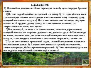 2. Озеро Сегден. 1)Об озере этом не пишут и громко не говорят.2) И заложены