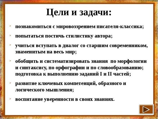 11) Если крикнешь с одного берега (но ты не крикнешь, чтоб тебя не заметили)...