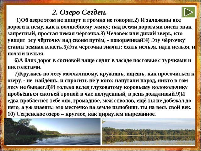 13) Определите разряд числительного в словосочетании двадцать минут (предл.15...
