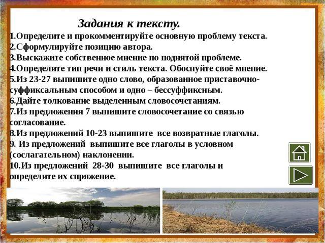 8)В воротах монастырских – вахта.9)Плакат: «За мир между народами!» - русски...