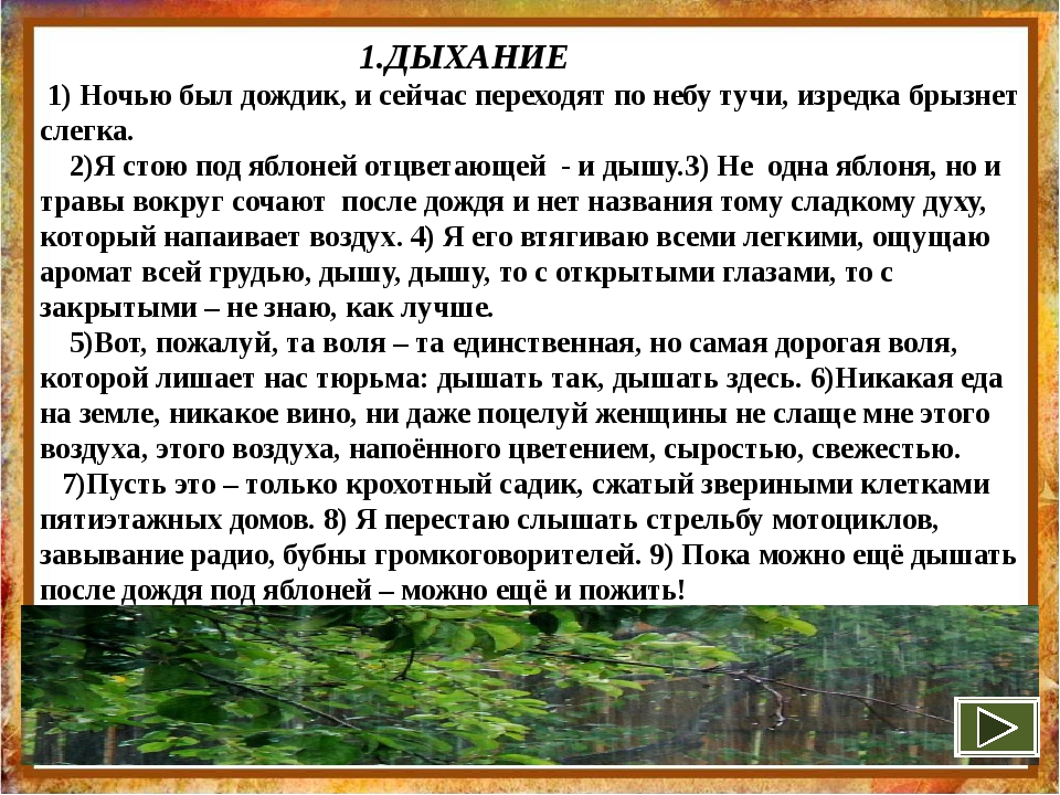 2. Озеро Сегден. 1)Об озере этом не пишут и громко не говорят.2) И заложены...
