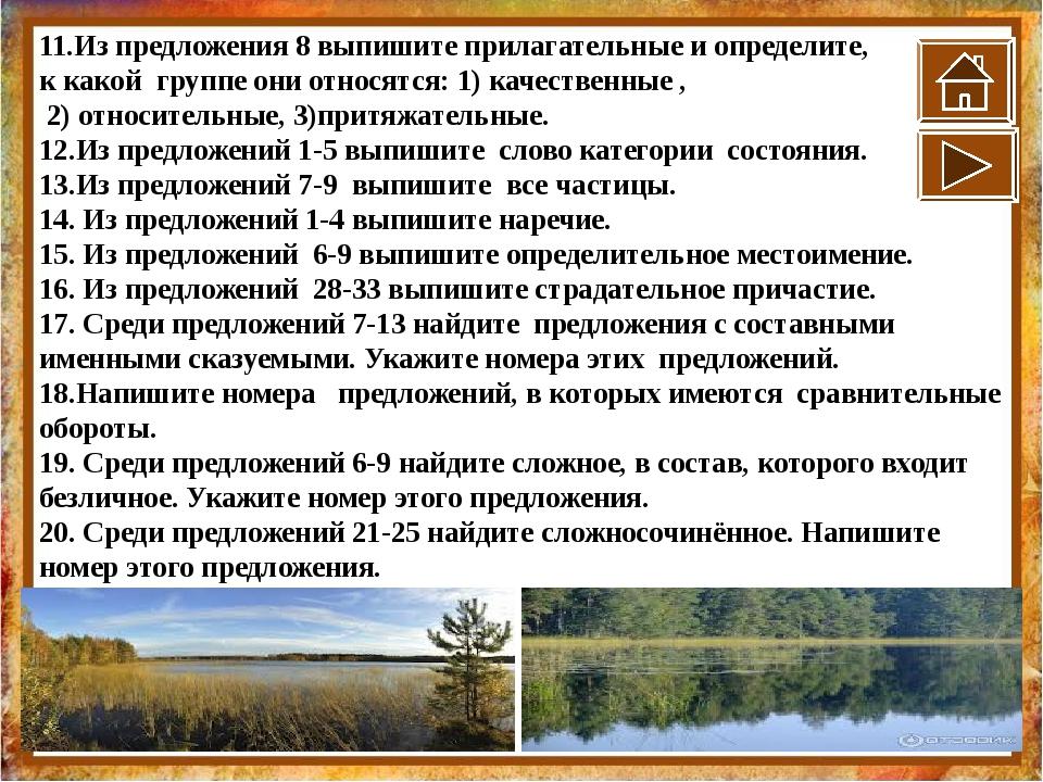 21)-А вот скажите, тут по карте получается могила Полонского, поэта. 22)Где о...