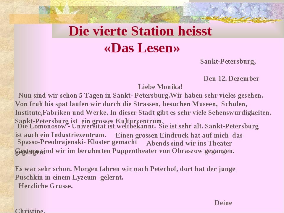 Die vierte Station heisst «Das Lesen» Sankt-Petersburg, Den 12. Dezember Lieb...
