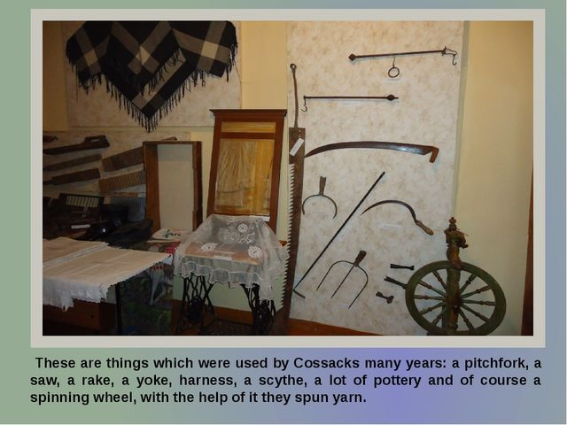 These are things which were used by Cossacks many years: a pitchfork, a saw,...