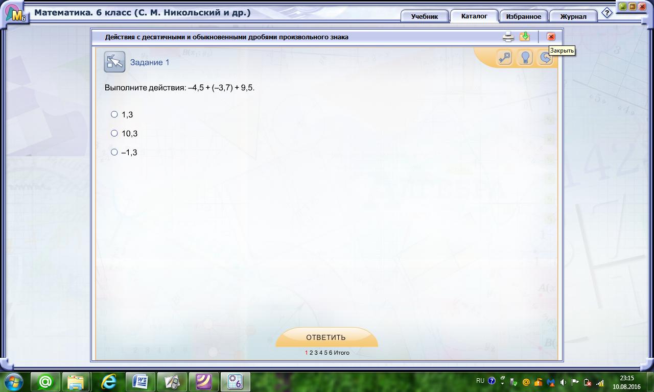 hello_html_m1b26ec0d.png
