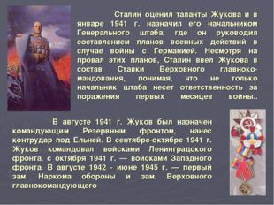 Сталин оценил таланты Жукова и в январе 1941 г. назначил его начальником Ген