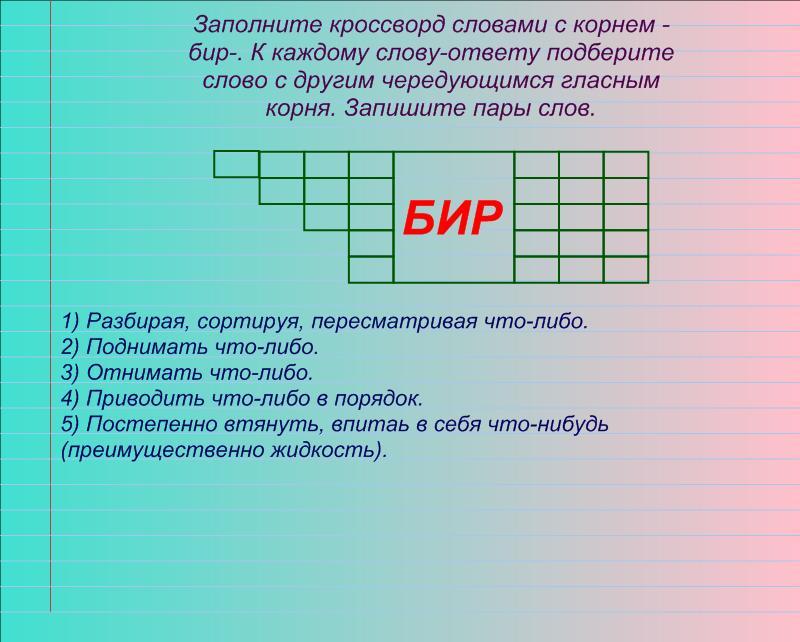 hello_html_m131817c4.jpg