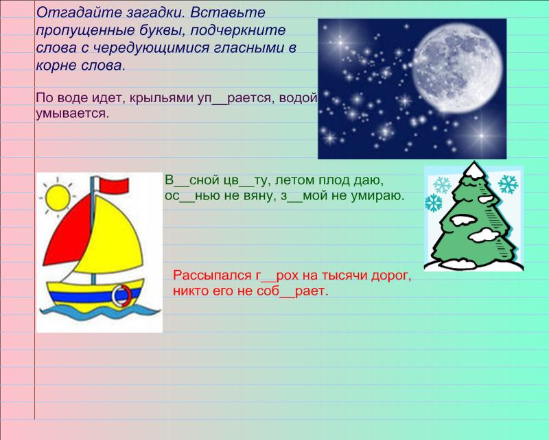 hello_html_m2978ac6c.jpg