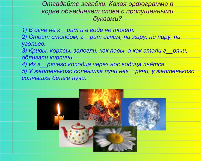 hello_html_m62349165.jpg
