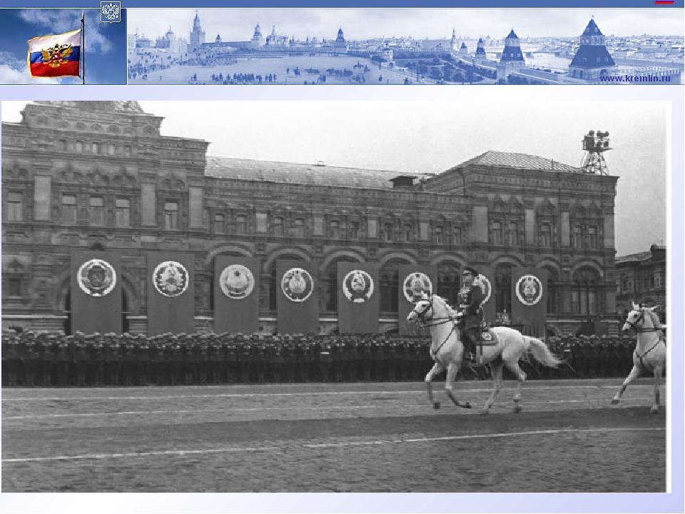 www.kremlin.ru