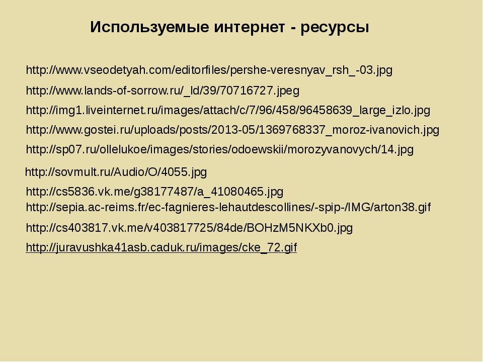 http://www.vseodetyah.com/editorfiles/pershe-veresnyav_rsh_-03.jpg http://www...
