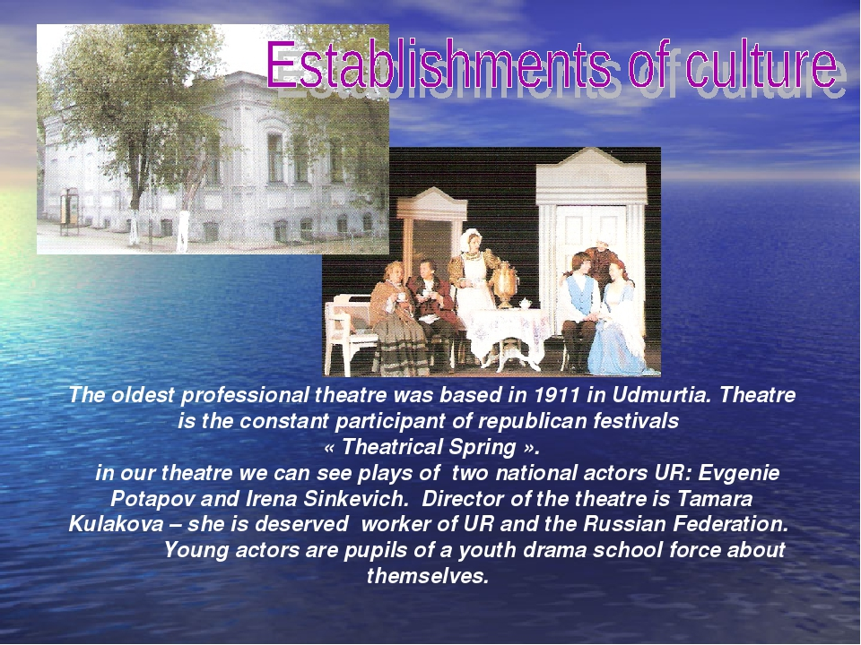 The oldest professional theatre was based in 1911 in Udmurtia. Theatre is the...