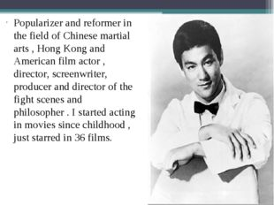 Popularizer and reformer in the field of Chinese martial arts , Hong Kong and
